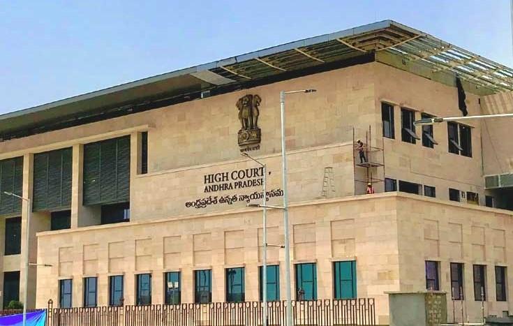 आंध्र प्रदेश हाइकोर्ट ने 6.4 गीगावॉट के प्रोजेक्ट पर स्टे लगाया